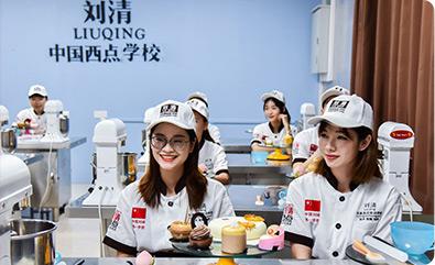 刘清蛋糕西点培训学员课室氛围