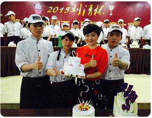 刘清蛋糕培训学校职业大赛